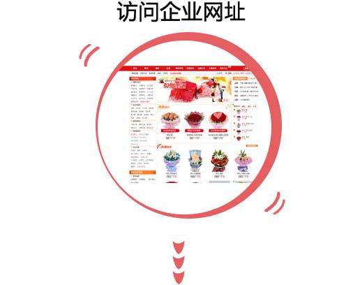 产品介绍03.jpg