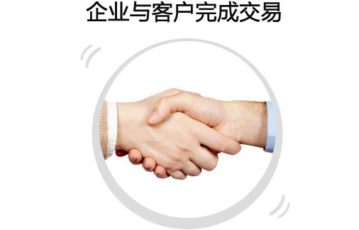 产品介绍04.jpg